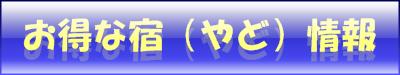 title-aqua2.png
